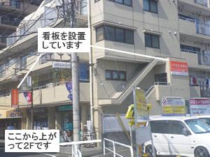 山中会計事務所.jpg